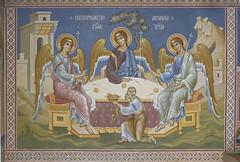 Гостеприимство Авраама (Святая Троица )
