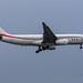 MEA Airbus A330-200 OD-MEC