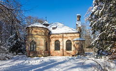 Memento mori (werner boehm *) Tags: wernerboehm magdalenenklause nymphenburgerschloss munich architecture winter mementomori