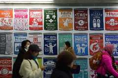 A scene of Yokohama station 2019/01 No.3. (HIDE@Verdad) Tags: ニコン nikon nikon1 nikon1v3 1nikkor 1nikkorvr1030mm 1nikkorvr1030mmf3556pdzoom