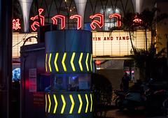 BKK. (thaninrat1993) Tags: siam 1855 80d canon thaistreetphoto bkk thailand streetphotography