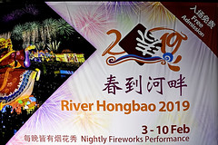 River Hongboa 2019 (chooyutshing) Tags: banner promotion riverhongbao2019 chinesenewyear lunarnewyear festival celebrations attractions thefloatmarinabay marinabay rafflesavenue singapore