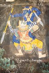 Fight (3) (Cédric Fumière) Tags: mural colors paints khmer history phnompenh cambodia kh