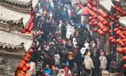 Trung Quốc thu về hơn 75 tỷ USD nhờ du lịch trong Tết Kỷ Hợi (resortdanang911) Tags: trung quốc thu về hơn 75 tỷ usd nhờ du lịch trong tết kỷ hợi