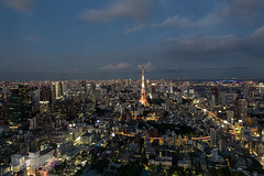 Tokyo desde Torre Mori