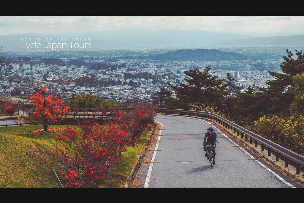 Cycle Japan Tours_029