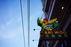 """Chop Suey Sai Woo"" (Eric Flexyourhead) Tags: vancouver canada britishcolumbia bc chinatown penderstreet eastpender saiwoo chopsuey chinese shop store restaurant sign neon neonsign sky clear blue bluesky blueskies sonyalphaa7 zeisssonnartfe35mmf28za zeiss 35mmf28"