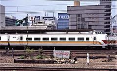 Japan Rail intercity cab-caoch at Kyoto in the mid-90s (Tangled Bank) Tags: jr japan rail japanese asia asian urban train station pasenger equipment stock kyoto 1990s 90s railway railroad
