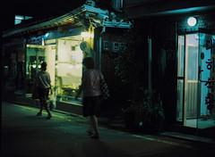 ... (june1777) Tags: snap street seoul night light mamiya 645 pro tl c 80mm f19 kodak portra 800