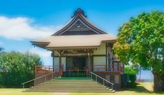 Japanese Buddhist Temple (Kirt Edblom) Tags: maui mauihawaii lahaina lahainahawaii hawaii temple building gaylene wife mission green blue bluesky milf tree trees tropical scenic serene soft old historic kirt kirtedblom edblom luminar nikon nikond7100 nikkor18140mmf3556