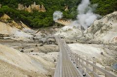 Japan:  Hell Valley - Photo #1 (Doug Craig Photography) Tags: japan noboribetsu hellvalley volcano travel hokkaido stock nikon d7000 journalism photojournalism dougcraigphotography greatphotographers aasia flickrtravelaward