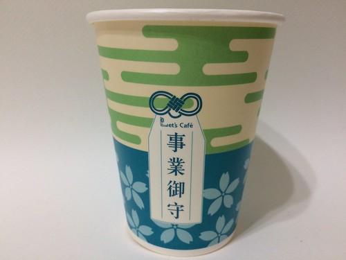 FamilyMart Taiwan Let's Cafe 全家 事業御守 lucky charm for career