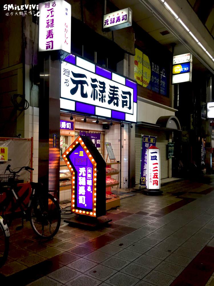 Mawaru Genrokuzusi