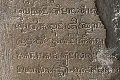 Angkor_Prasat_Kravan_2014_24