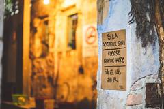 Ipoh (Phalinn Ooi) Tags: ipoh taiping kualasepetang portweld kualasangga spritzerecopark happy8retreat perakmuseum antong kongheng yasminahmad concubinelane marketlane perakdarulridzuan malaysia asia holiday tour relax explore wanderlust street portrait portraiture architecture building landscape nature landmark scenery view beautiful people family wife son daughter kids children charcoal road sign tree mangrove wildlife eagle perspective bokeh photography wide fisheye canon eos dslr 5dm4 5dmarkiv bossku messi forest river fishing village art boat coffee heritage culture colonialism love bosskur food market liverpool sexy sunset