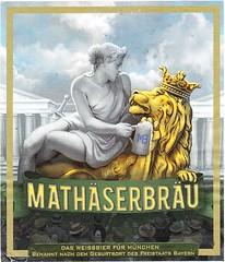 Germany - Südbier UG (Munich) (cigpack.at) Tags: germany deutschland südbier munich münchen mathäserbräu bier beer brauerei brewery label etikett bierflasche bieretikett flaschenetikett