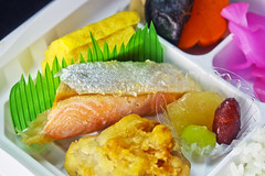 Details of bento - Stock image (DigiPub) Tags: 唐揚げ 出汁巻 たまご 豆 弁当 銀鮭 2018 bakedsalmon bean bentobox boiled carrot closeup cooked crucifers dinner fillet fish food foodanddrink fried friedchicken friedegg grilled grilledsalmon honshu horizontal japan japaneseculture kanagawaprefecture kantoregion lunch meal meat multicolored nopeople photography plastic readytoeat roasted salmonseafood servingsize vegetable yokohama 1093626928293491916 1093626928 istock 293491916
