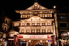 DSC_0590 (ponkiti3) Tags: 京都 夜景 風景