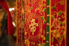 Man Mo Tapestry (josullivan.59) Tags: 2019 artistic asia china dof hongkong tamron150600 blur bokah color colors detail gold interior light lightanddark orange red telephoto temple texture travel wallpaper yellow 3exp january historical