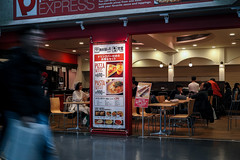 PIZZA-LA (ゑびす) Tags: パシフィコ横浜 cp+ cp+2019 sigma dp2m dp2merrill merrill foveon