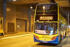 CTB Alexander-Dennis Enviro500 MMC 12.8m SV9154 930 (Thomas Cheung Bus Photography) Tags: sony a7iii ilcea7iii a7m3 alexanderdennis enviro500 adl doubledecker bus hongkong publictransport masstransit 6300 sv9154 930 ctb citybus