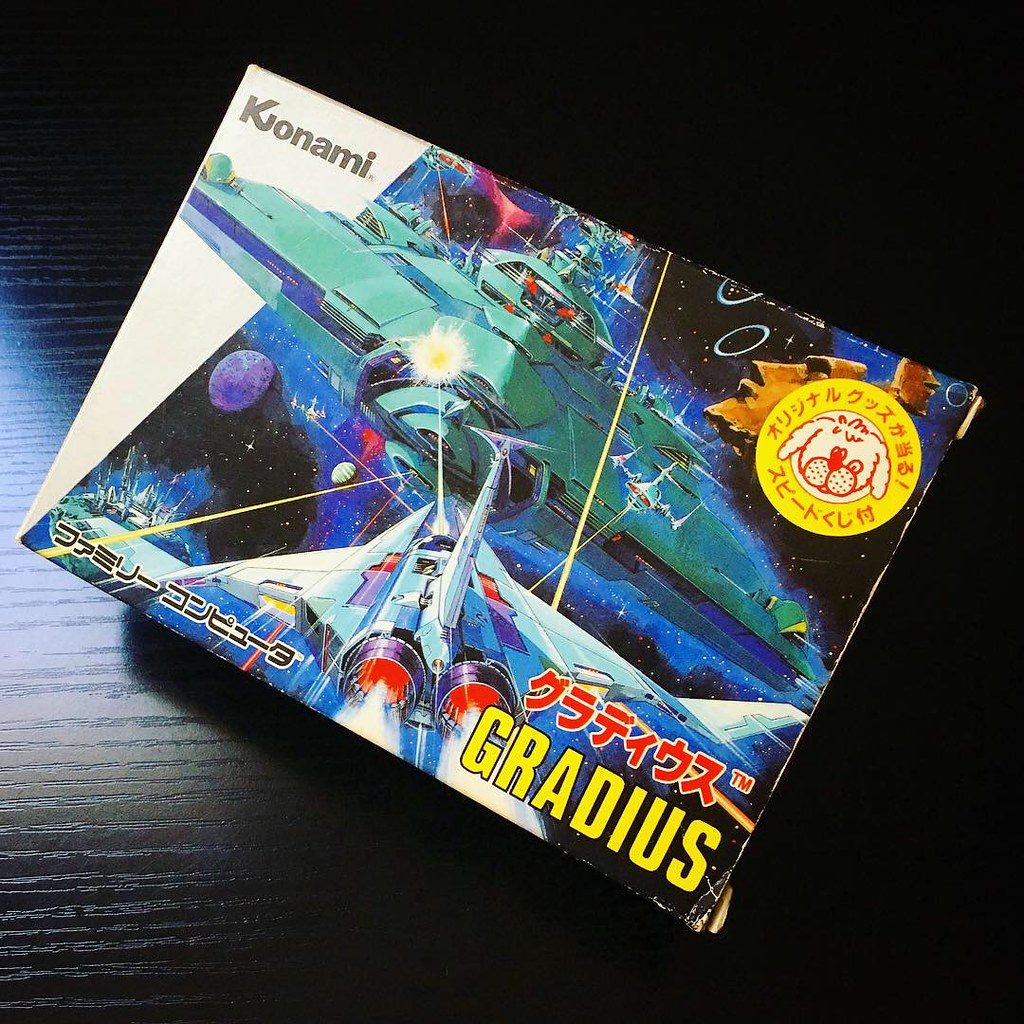 The World's most recently posted photos of gradius - Flickr