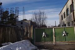 IMGP4463 (bitte namen eingeben) Tags: tschernobyl prypjat lost place urbex