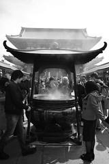 Tokyo, March 17, 2019_18 (Satoshi Kondo) Tags: bw bnw blackandwhite blackandwhitephotography blackandwhitephoto bnwphoto bwphoto bnwphotography bwphotography blackandwhitepoto blackandwhitepotography monochrome tokyo asakua ricoh ricohgr gr3 gr street streetphoto streetsnap streetphotography streets snap jpg