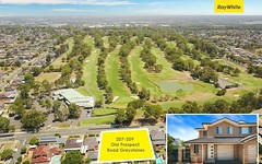 3/207-209 Old Prospect Road, Greystanes NSW