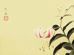 Japanese showy lily (Japanese Flower and Bird Art) Tags: flower showy lily lilium speciosum liliaceae daizaburo nakamura nihonga woodblock print japan japanese art readercollection
