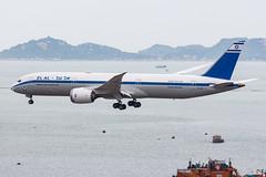 "EL AL Israel Airlines B787-9 DREAMLINER 4X-EDF ""70th Anniversary Retro"" 003 (A.S. Kevin N.V.M.M. Chung) Tags: hkg aviation aircraft aeroplane airport airlines plane spotting boeing b787 b7879 dreamliner landing retro elal"