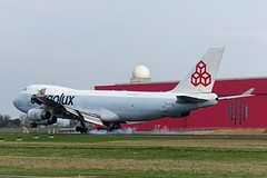 Cargolux - Boeing 747-400F ''Hybrid Livery'' [LX-FCL] at Luxembourg Airport - 06/04/19 (David Siedler) Tags: cargolux boeing boeing747 boeing747400f hybridlivery excathaypacific lxfcl luxembourg findel airport luxembourgairport findelairport luxellx