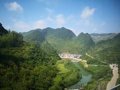 Guizhou China 2018  织金1 (黔中秘境) Tags: china guizhou asia mountains 中国 贵州 亚洲 山 大自然
