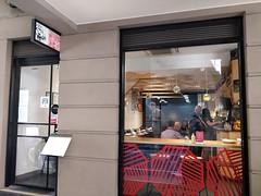 Shopfront - Mr Huang Jin, Melbourne (avlxyz) Tags: melbourne chineserestaurant taiwaneserestaurant victoria australia