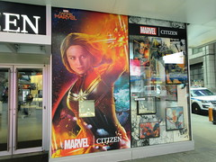 Captain Marvel Billboard Wall AD Times Square NYC 5836 (Brechtbug) Tags: captain marvel space avenger type billboard wall ad times square brie larson carol danvers vers intergalactic soldier shield comic book super hero movie poster theatre holiday ornaments film broadway 43rd street 7th avenue new york city 04122019 nyc advertisement pop popular art mural american star police blue sky march 2019 comics comicbook books comicbooks crime fighter