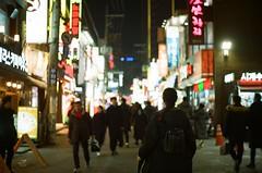Seoul (asahi demartiny) Tags: girl girlfriend city seoul korea southkorea сеул корея плёнка film пленка film200 film35 35mm pentax pentaxasahi asahi s2 pentaxasahis2