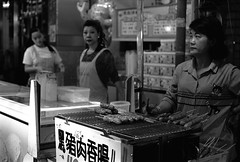 金山_8 (Taiwan's Riccardo) Tags: 2018 135film negative bw fujifilmacros100 plustek8200i taiwan slr canoneos3 canonlens stm ef fixed 50mmf18 台北縣 金山