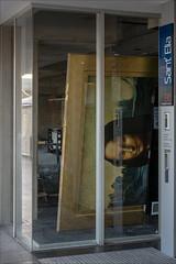 melbourne-2339-ps-w (pw-pix) Tags: shop restaurant empty refit stripped decorating fitout window windows corner door entrance security electronic lock intercom panel glass reflections mat paving frame painting famous lyingdown resting funny odd strange unusual smile monalisa print large nottheoriginal lagioconda lisadelgiocondo monnalisa lajacondi framed newquay newquaypromenade santelia docklands melbourne victoria australia peterwilliams pwpix wwwpwpixstudio pwpixstudio