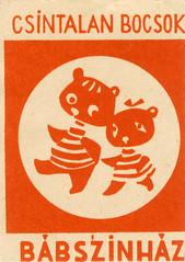 hungarian matchbox label (maraid) Tags: hungarian matchbox label hungary packaging bears animal budapestbábszínház theatre budapestpuppettheatre