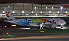B-1083 - Airbus A350-941 - LHR (Seán Noel O'Connell) Tags: airchina b1083 airbus a350941 a350 a359 expo2019beijing heathrowairport heathrow lhr egll 09r pek zbaa ca856 cca856 nightphotography aviation avgeek aviationphotography planespotting