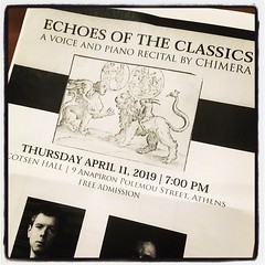 Echoes of the Classics (Hecuba's Story) Tags: athenscentre americanschoolofclassicalstudies 2019pad