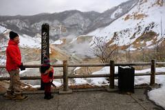 Samurai (timtram) Tags: hellvalley japan jigokudani nobribetsu snow winter