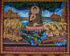 IMGP2106 Buddha's image (Claudio e Lucia Images around the world) Tags: watpreahpromrath siemreap cambodia wat preah prom rath siem reap sleeping buddha cambogia monk monks buddhist monastery pagoda pentax pentaxkp pentax18135 pentaxlens pentaxart pentaxcamera persone happy planet asia favorites gold golden