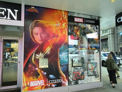 Captain Marvel Billboard Wall AD Times Square NYC 5833 (Brechtbug) Tags: captain marvel space avenger type billboard wall ad times square brie larson carol danvers vers intergalactic soldier shield comic book super hero movie poster theatre holiday ornaments film broadway 43rd street 7th avenue new york city 04122019 nyc advertisement pop popular art mural american star police blue sky march 2019 comics comicbook books comicbooks crime fighter