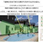 復興分譲住宅地の写真