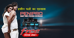 PENIPRO Pure Ayurvedic Medicine for Strength, Energy, Stamina Power & Testosterone Booster - (30 Cap) (penipro) Tags: attractive autumn beautiful behind bonding boyfriend casual cheerful couple date dating embracing erotic fall family girlfriend green happiness happy healthy leisure lifestyle love lover man marriage married outdoors pair park person rear relax romantic sensual sensuality sexy together togetherness two valentine wife woman young sex power capsules penisenlargementpills penipro peniprocapsules