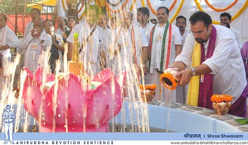 The Pushkarni Teertha during Shree Shwasam | 'श्रीश्वासम्' मधील पुष्करिणी तीर्थ