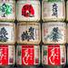 Sake-Fässer als Spende für den Meiji-Schrein, Shibuya, Tokio - Japan