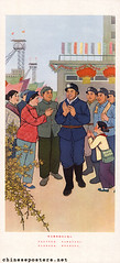 Chairman Hua's heart and ours beat as one (chineseposters.net) Tags: china poster chinese propaganda 1978 huaguofeng applause mine 华国锋 miner