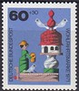 Deutsche Briefmarken (micky the pixel) Tags: briefmarke stamp ephemera deutschland bundespost wohlfahrtsmarke spielzeug toy holzspielzeug vintage taubenhaus